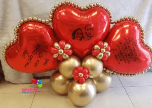 מתנות ליום האהבה פתח תקווה